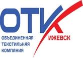 ОТК-Ижевск
