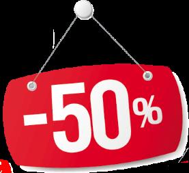 Скидка 50 % на пейнтбол и лазертаг с 3 по 31 июля!